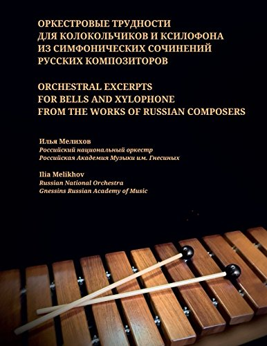 - Orchestral excerpts for bells and xylophone from the works of Russian composers
