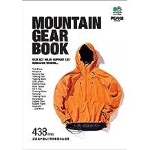 MOUNTAIN GEAR BOOK[雑誌] エイ出版社のアウトドアムック (Japanese Edition)