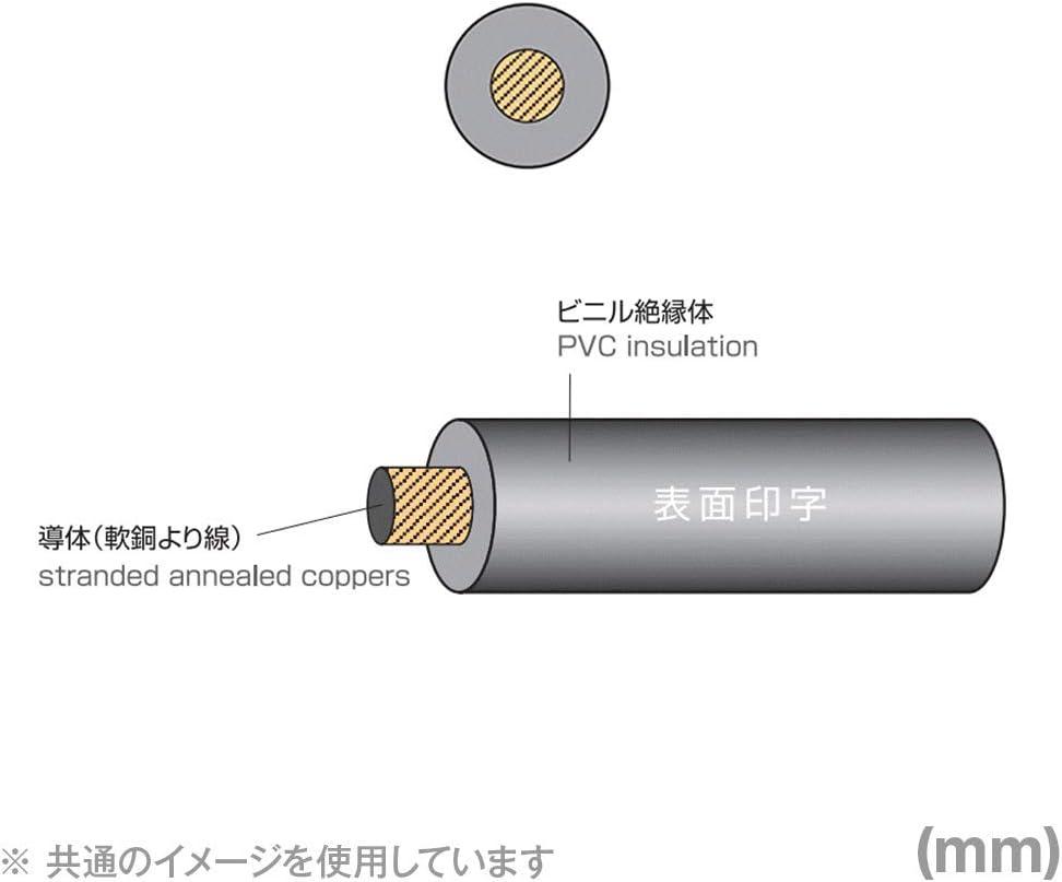 太陽ケーブルテック KIV 5.5sq ケーブル 600V耐圧 白 電気機器用ビニル絶縁電線 100m 1巻 NN