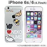 Japanese Game Neko Atsume Cat Kitty Lovers Collectors Prints Clear Print Hard Case Cover for iPhone 6s / 6 (Cats Gathered / Love)