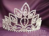 Quantity 1x Custom_ Crown Tiara Party Wedding Headband Women Bridal Princess Birthday Girl Gift Princess style _inlet_ Rhinestone beauty Bridal Crown Tiara Party Wedding Headband Women Bridal Princess