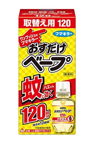 風邪をひくデコラティブ高音おすだけベープ ワンプッシュ式 蚊取り 替え 120回分 無香料