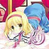 Ali Love [CD] coterie (japan import)