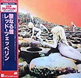 Led Zeppelin ?- Houses Of The Holy Japan Pressing with OBI P-6520A