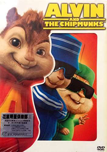 Alvin and the Chipmunks By Twentient Century Fox Version DVD~brand New~factory Sealed~in Korean,cantonese,mandarin & English w/ Chinese,korean,thai,malay & English Subtitle (Imported From Hong Kong) Region 3 ()