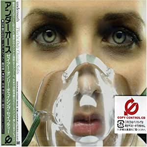 Underoath They Are Only Chasing Safety Amazon Com Music