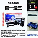 安博4代蓝牙版 PRO unblock tech S900 PRO Wifi Bluetooth Android UBox 16GB TV Box