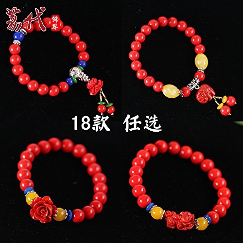 - Lai on behalf of the Taiwan natural cinnabar bracelet lap evil brave men and women bracelets rosary beads Heart Sutra