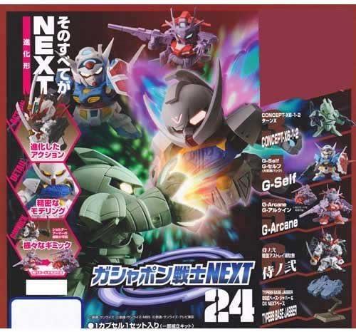 Gashapon Gundam warrior Sale Special Price NEXT24 Turn set Max 76% OFF A five Unplug