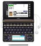 Casio Ex-word Electronic Dictionary Xd-n10000 | for