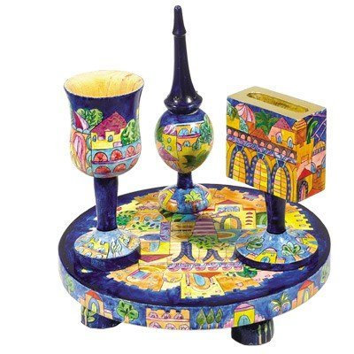 Havdalah Set For Braided Candle + Spice Box Holder - Yair Emanuel Judaica WOODEN HAVDALLAH SET ORIENTAL JERUSALEM