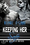 Keeping Her Safe: BBW Romance (The Landcaster Brothers Book 2)