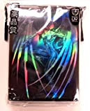 STDMP06 Max Protection Card Supplies STANDARD Card Sleeves Cyber Angel 50 Count