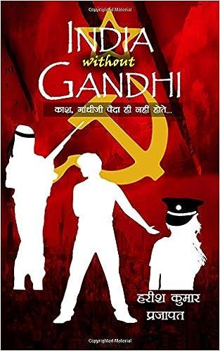 India without Gandhi