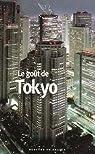 Le goût de Tokyo par Ferrier