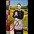 Simple Amish Pleasures (Simple Love: Amish Books Series Book 2)