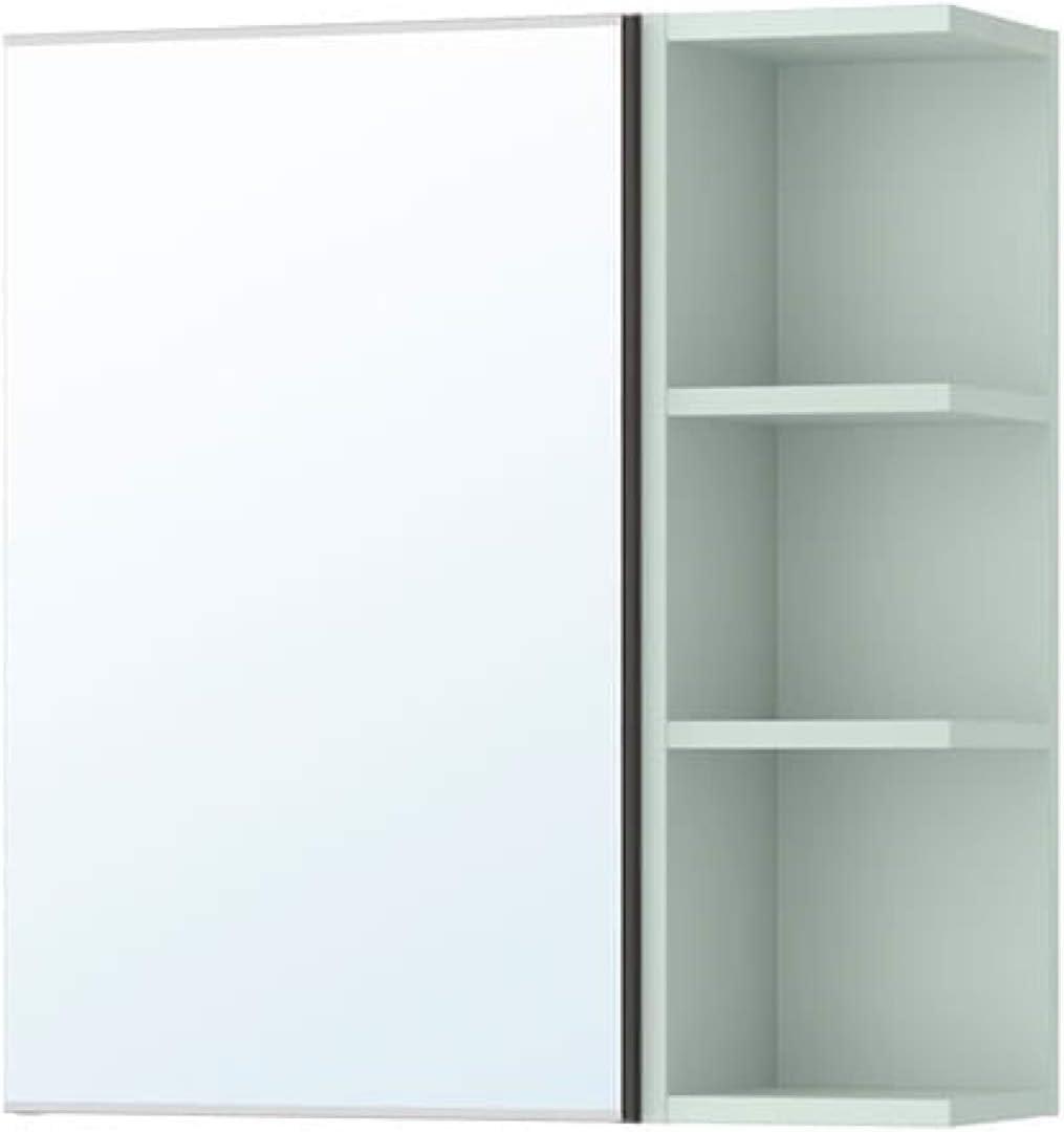 IKEA Lillangen 591.883.78 - Armario con espejo (1 puerta ...