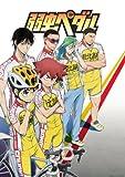 弱虫ペダル Vol.1【Blu-ray】