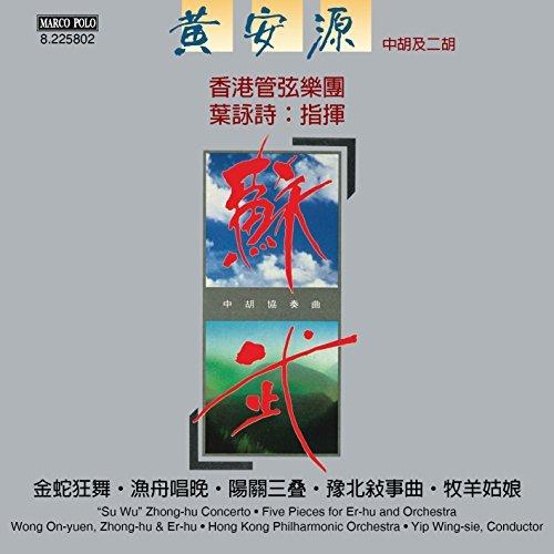 Var  Su Wu Zhong Hu Cto  Yip Wing Sie  Wong On Yuen  Hong Kong Philharmonic Orchestra   Marco Polo  8225802  By Hong Kong Philharmonic Orchestra  Yip Wing Sie Wong On Yuen