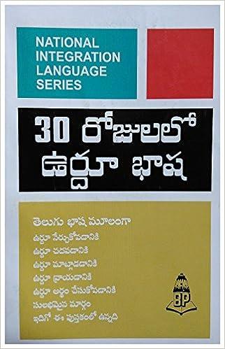Spoken Arabic Through Tamil In 30 Days Pdf