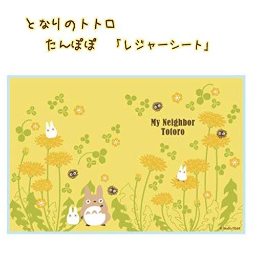 """Il mio Vicino Totoro il tempo Libero foglio coperta da picnic Impermeabile Taglia S """"dente di leone"""" dal Giappone"""