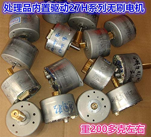 (FINCOS Processing of The Japanese Nidec Rotor 27H Series brushless Motor Built-in Drive DIY Power Generation Experiment)