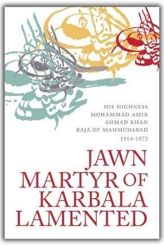 Jawn Martyr of Karbala Lamented: Marsiyah Dar Hal Janab Jawn Ibn Hawiyy Mawla Abi Dharr Al-Ghifari (The Shi'ah Heritage of South Asia) (Urdu Edition)