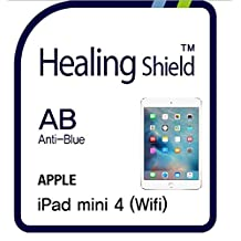 Healingshield Screen Protector Eye Protection Anti UV Blue Ray Film for Apple Tablet ipad mini 4 WiFi