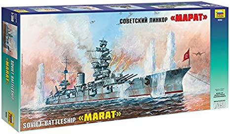 ZVEZDA Battleship /&Quot;Oriol/&Quot; Scale 1//350 Rr HC-Z9029 Military Model Kit