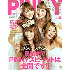 PINKY 最新号 サムネイル
