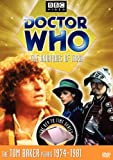 Doctor Who: The Androids of Tara [Import]