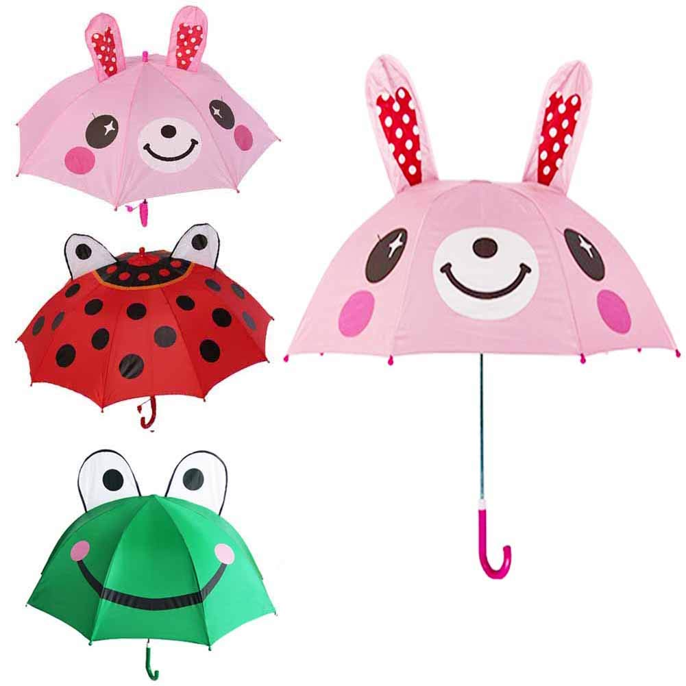 Kids and Toddler Umbrella - Fun Adorable Animal with Ear - Lightweight Pop up Umbrella for Boys Girls with Easy Grip Handle Quemu Co. Ltd.