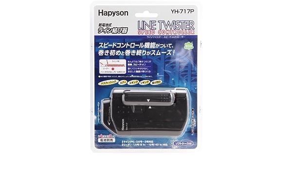 Hapison Hapyson YH716P line twister