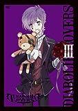 Animation - Diabolik Lovers Iii [Japan DVD] MFBT-22