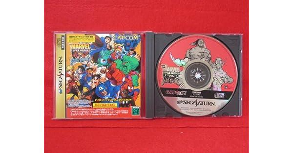 Amazon Com Marvel Super Heroes Vs Street Fighter Japan Import