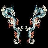 Inlay Sticker Decals for Guitar Bass - L&R Set Fire Dragon -WS