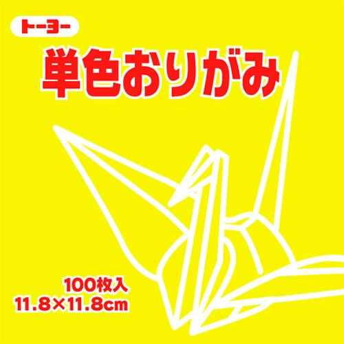 11.8cm 100 Sheets Toyo Origami Paper Single Color Yellow