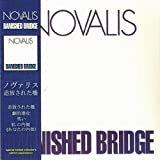 Novalis Banished Bridge - Japan Papersleeve CD