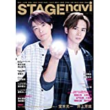STAGE navi vol.46