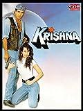 KRISHNA (English Subtitled)