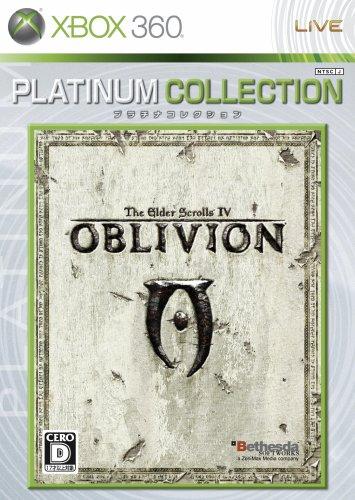 The Elder Scrolls IV: オブリビオン Xbox 360 プラチナコレクションの商品画像