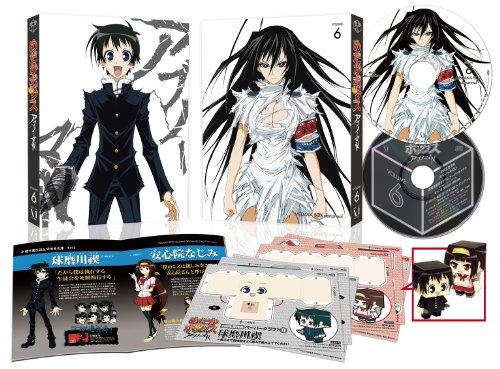 Animation - Medaka Box Abnormal Vol.6 (DVD+CD) [Japan DVD] ZMBZ-8346