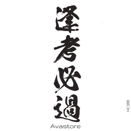 Tatuaje Temporal Letras Chinas Tatuaje Efímero Letras Chinas