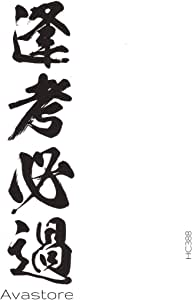 Tatuaje Temporal Letras chinas tatuaje efímero letras chinas ...