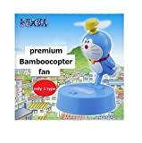 Doraemon Bamboocopter type fan
