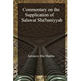 Commentary on the Supplication of Salawat Sha Baniyyah