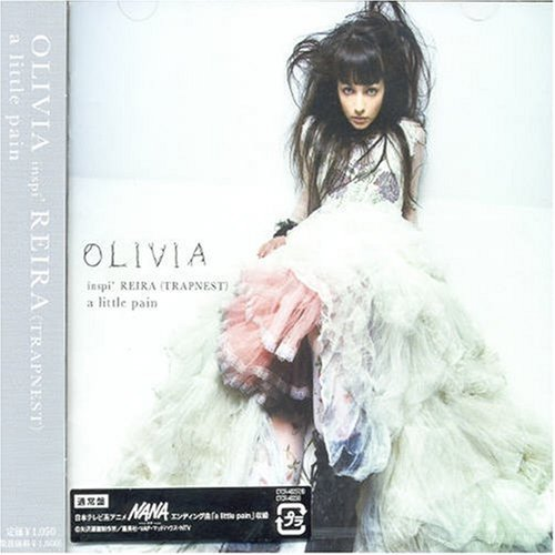 Little Pain by Olivia Inspi' Reira (Trapnest) (2006-06-28)
