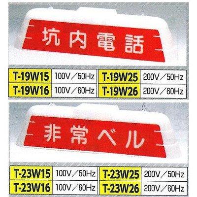 安全サイン8 サインキューブスリム 自立スタンド看板 立入禁止 865-651 片面表示 本体カラー:グレー 865-651GY B075SQ2FS5