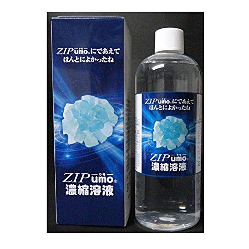 水溶性珪素 ZIP umo 徳用500ml B00U2IMMJC