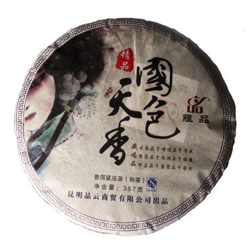 (Menghai Old Tree Pu'er Tea Cake Chi Tse Beeng Ripe Puer Tea357g Lower Lipid Warm Stomach)